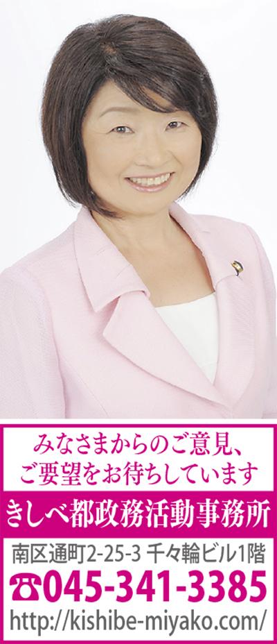 県立高校改革案決まる