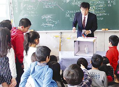 地域題材の授業公開