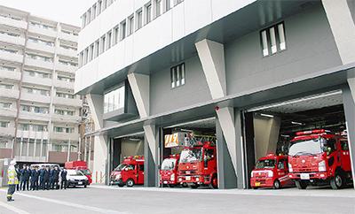消防署も移転完了