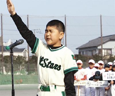 春の小学生野球が開幕