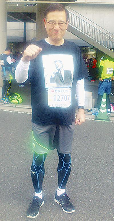 「横浜マラソン」でフル完走