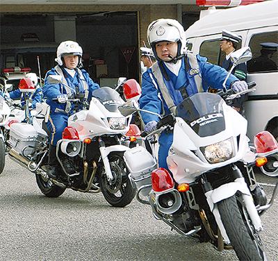 交通事故防止へ結束