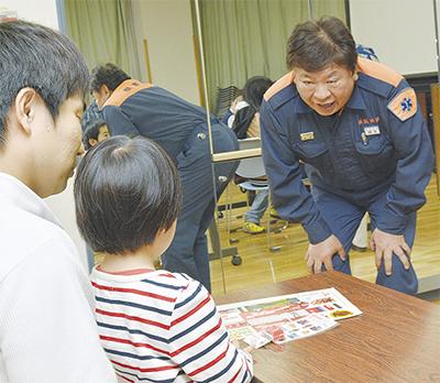 消防士の使命、親子で学ぶ