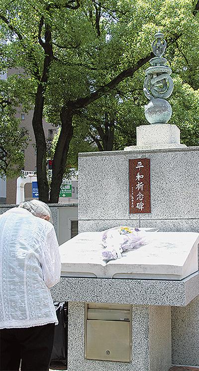 空襲犠牲者を追悼
