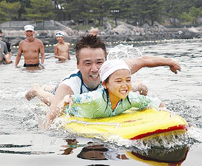 親子で水の安全学ぶ