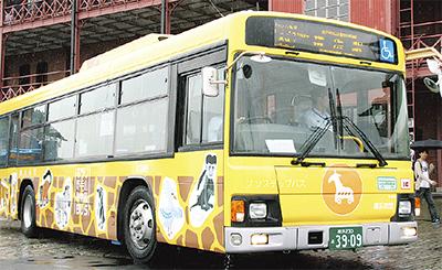 観光地巡るバス新路線
