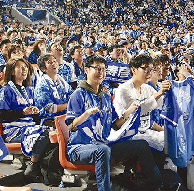ファン3万人、横浜で声援