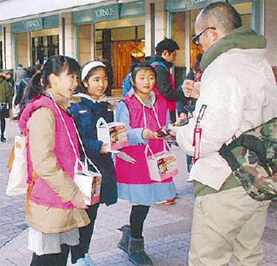 青山 学院 横浜 英和 小学校