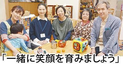病の子どもと家族を支援