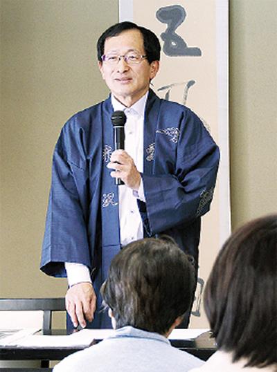 鷹山と米沢を学ぶ