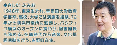 映画の中の横浜【2】