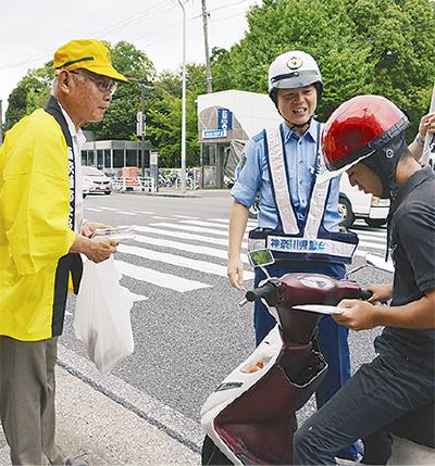 二輪車事故防止を訴える