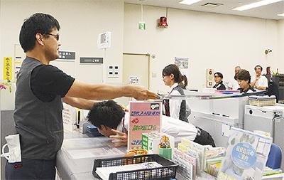 川信で強盗対策訓練