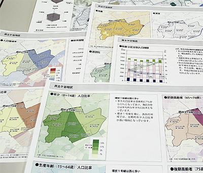 公開された人口などのデータ