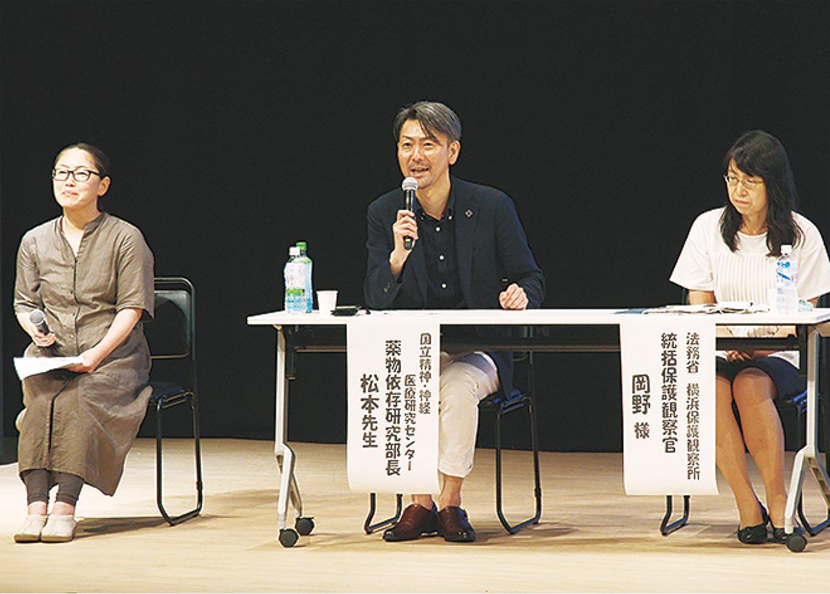 報告を行う松本さん(中央)