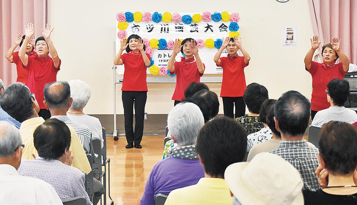 六ツ川 初の演芸大会
