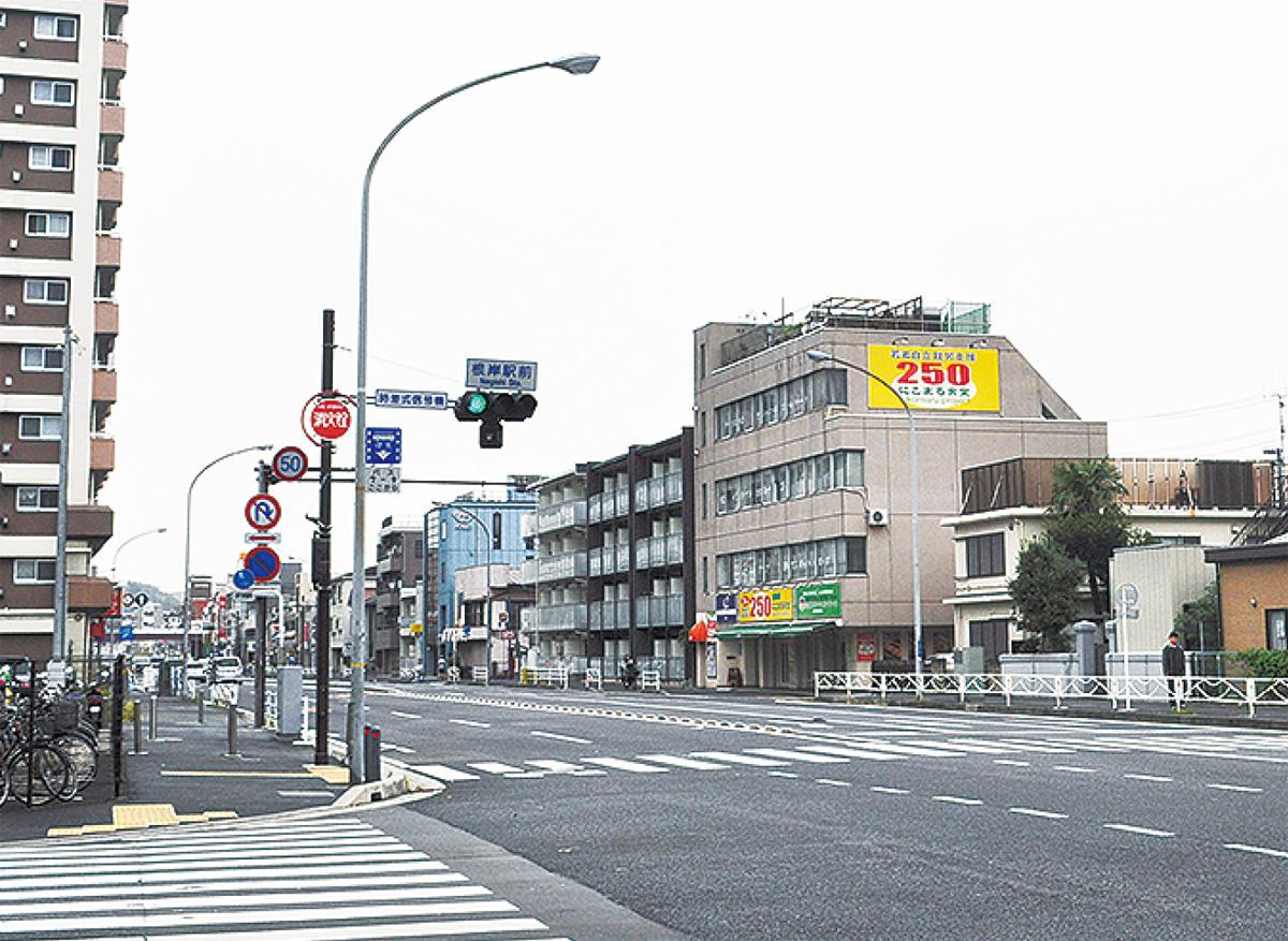 無電柱化済みの交差点(根岸駅前)