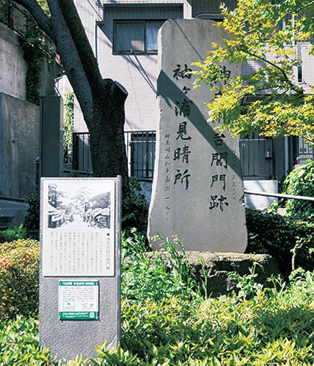 神奈川台関門跡