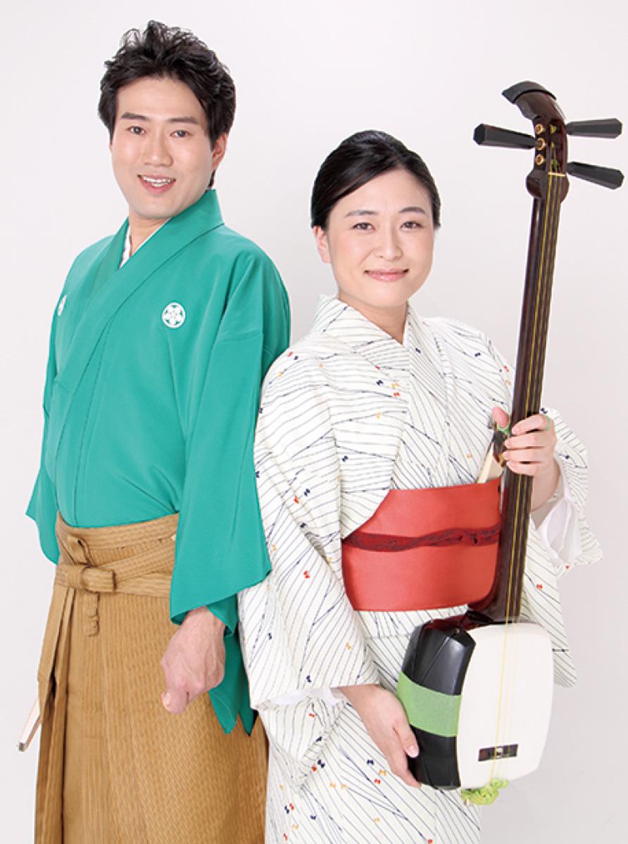 東家一太郎さん(左)と美さん