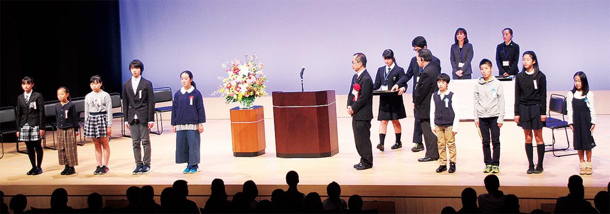 表彰された小学生