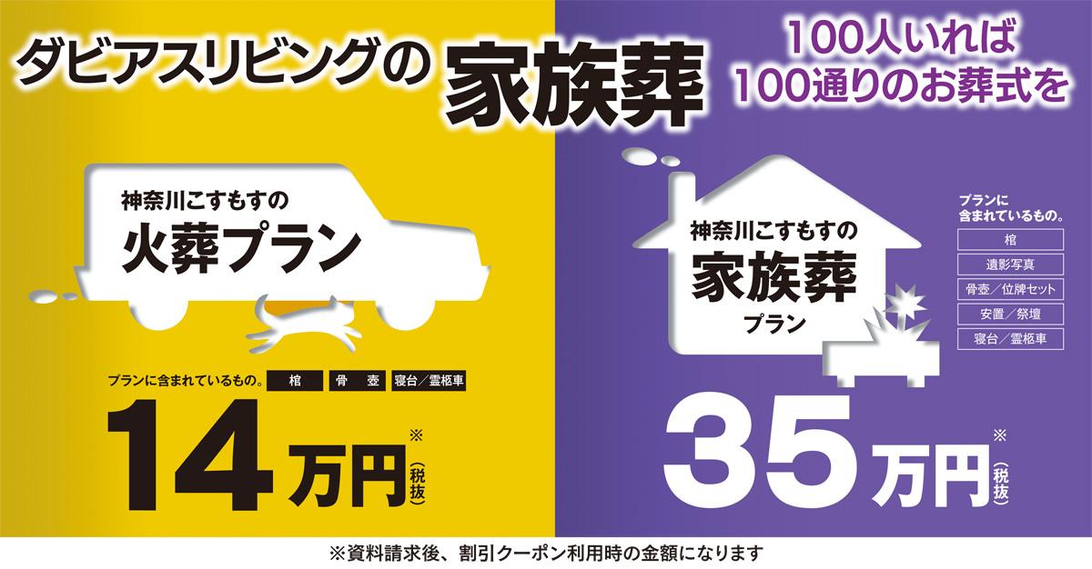 感謝の気持ち込め、豪華抽選会10円野菜市も