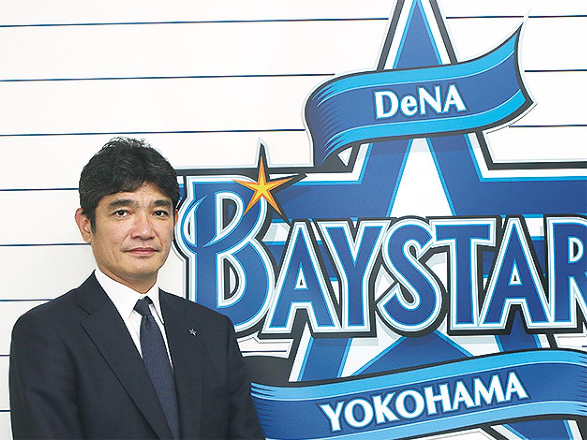 三原一晃(みはら かずあき) 球団代表(専務取締役)…東京都出身。2005年DeNA入社。13年に横浜DeNAベイスターズ事業本部長、16年から球団代表に就任