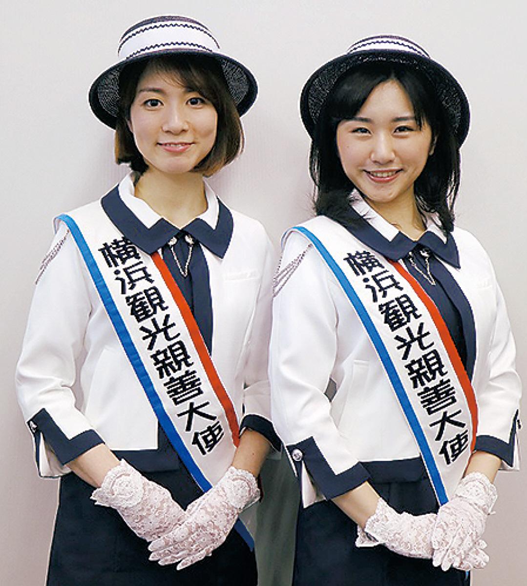 現在活動する2人の大使