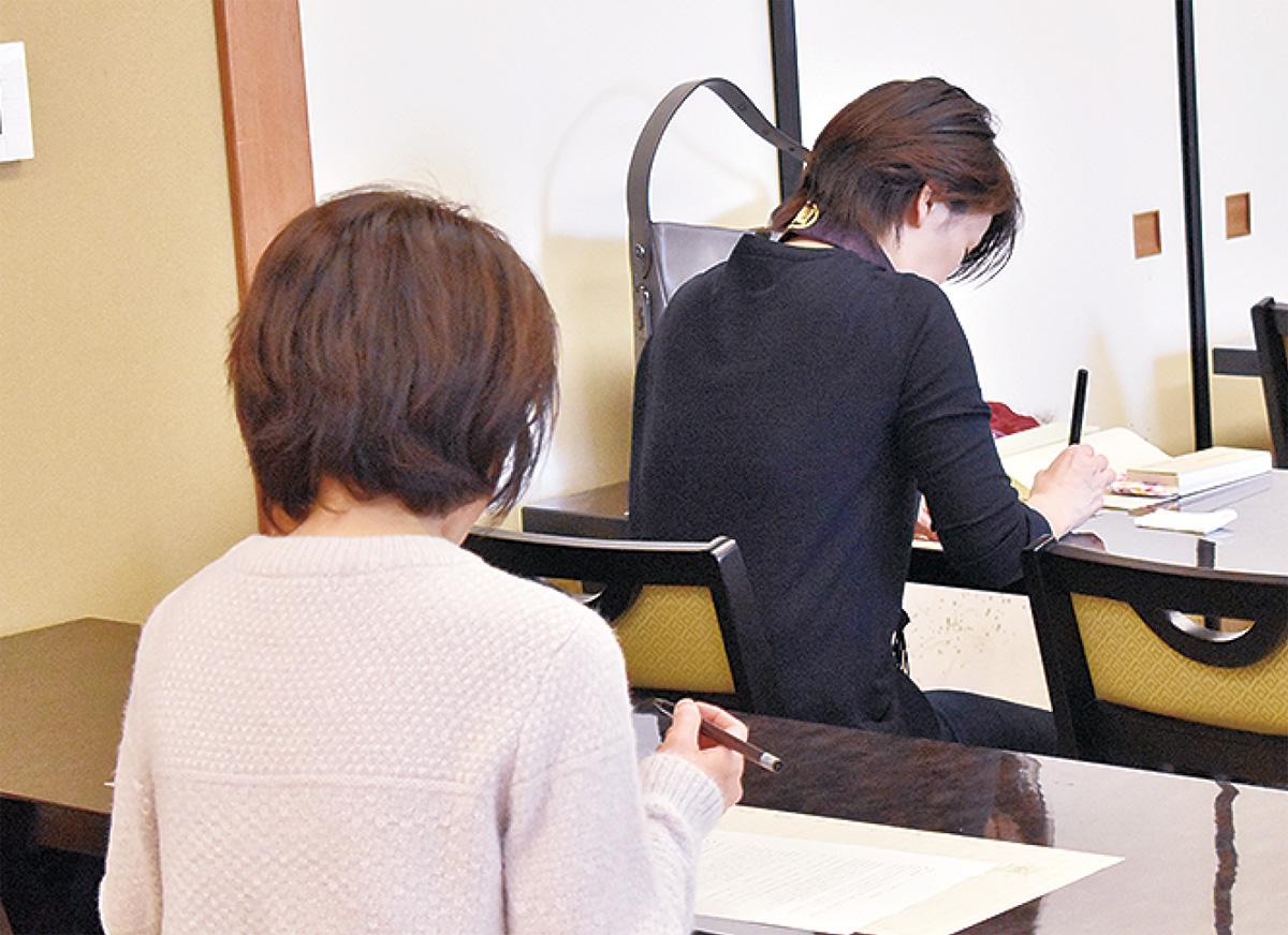 弘明寺で写経会