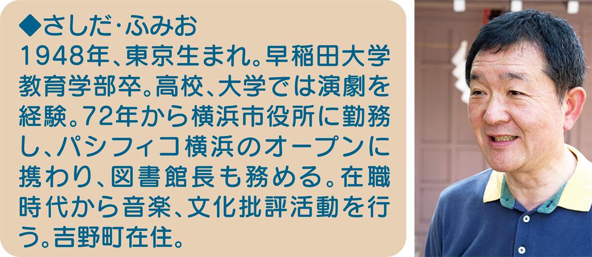 映画の中の横浜市役所