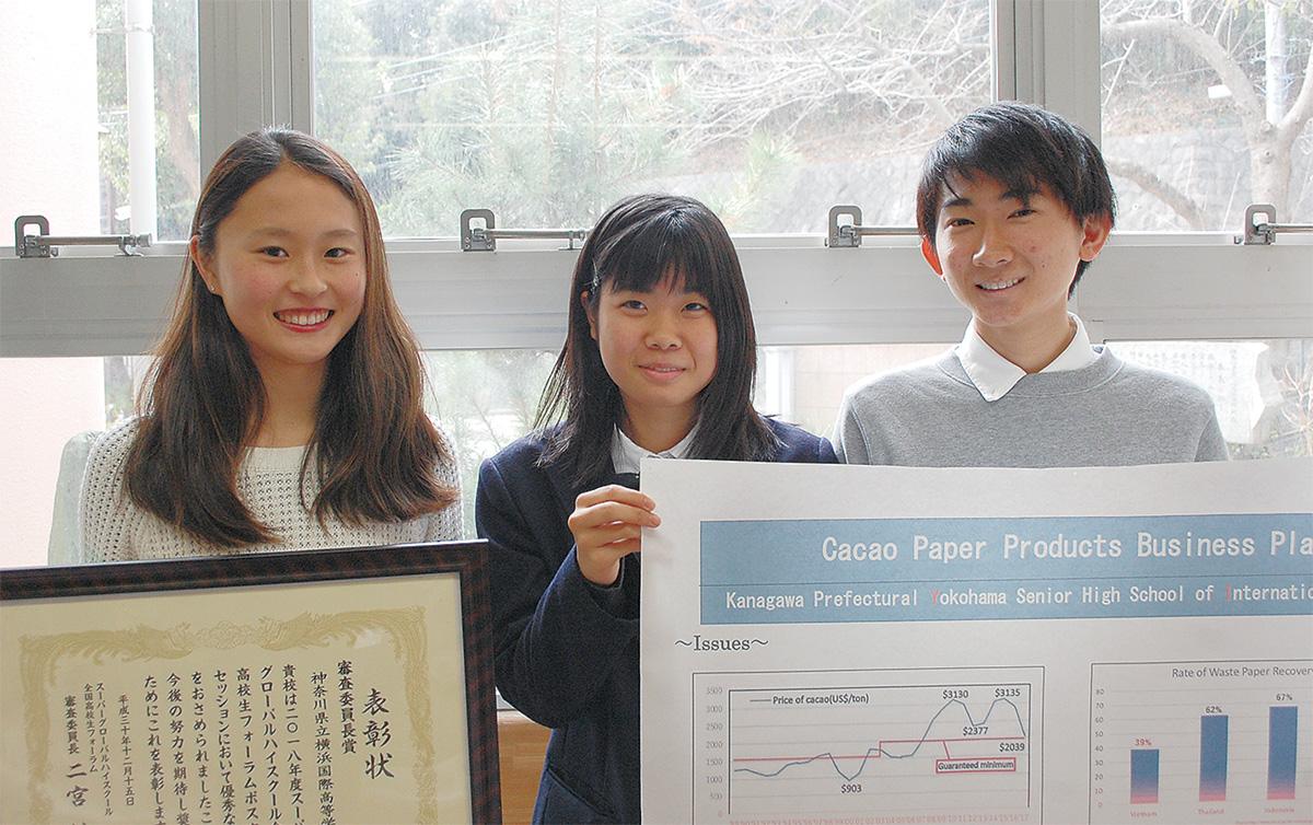 ベトナムチームの(左から)高田さん、祖慶さん、中村君