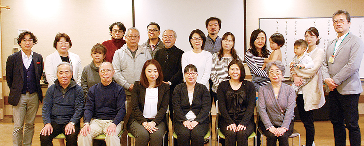 総会の参加者(前列右から3人目が津ノ井さん)