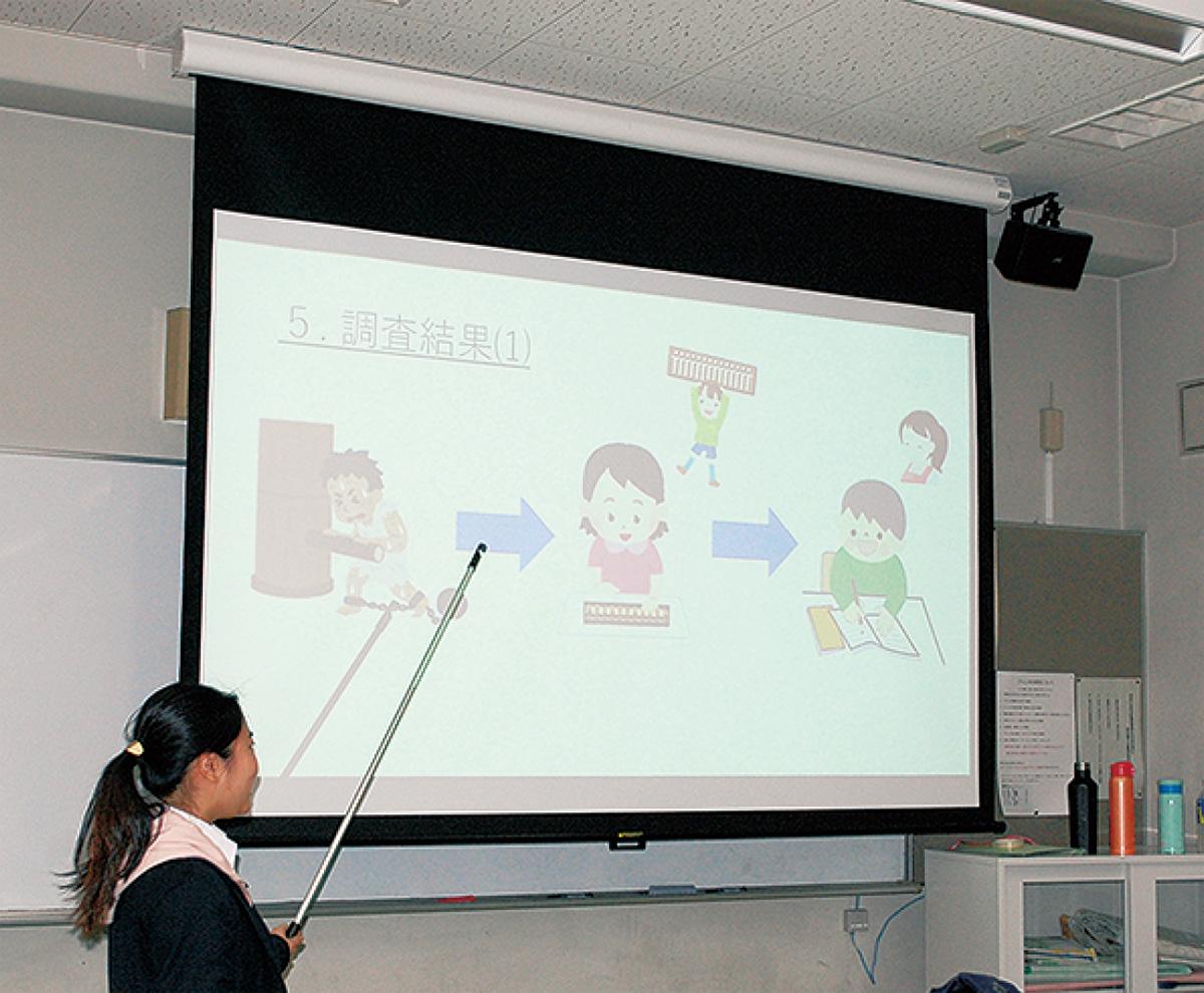 生徒が課題研究発表