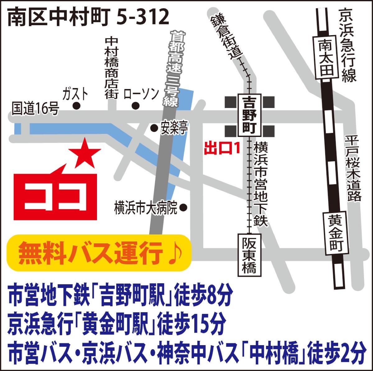 ドライビング スクール 神奈川