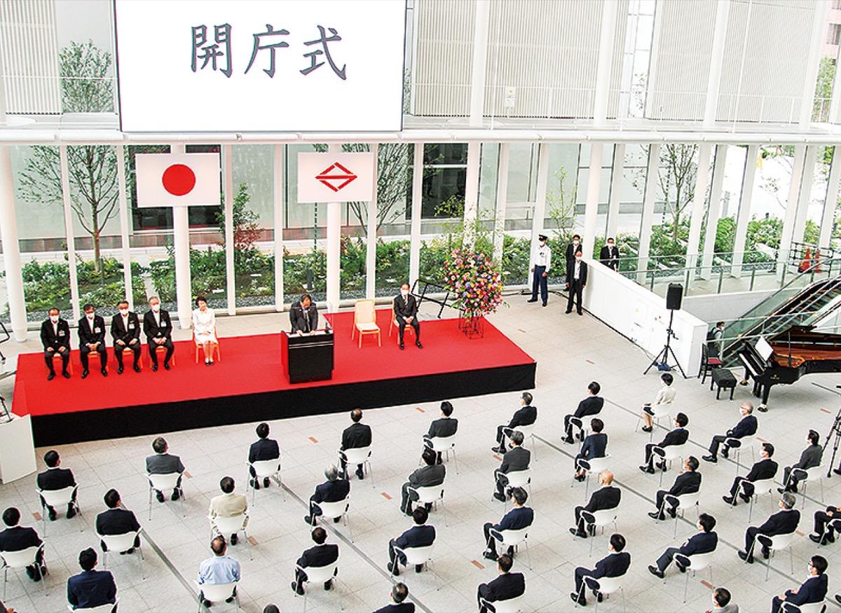新市庁舎オープン