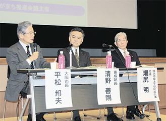 平松大阪市長と共に登壇する畑尻氏(写真右)