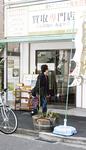 地域密着型のサービスに力を入れ、気軽に立ち寄ってもらえる店づくりを心掛けている