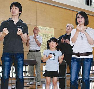 親子で手話の合唱