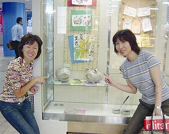 発足当時の作品展の様子(左が井桁代表)