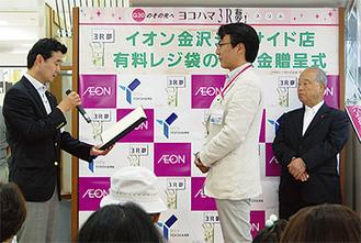 感謝状を受け取る神戸事業部長(中央)