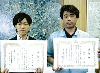 神崎さん(左)と鈴木さん(右)