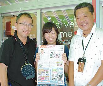 掲載記事を手にする高谷社長(左)とスタッフ達