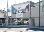 「和田町交差点」すぐそば