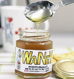 優しい甘さが特長的な「ワニー」は同社の代名詞