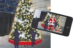 スマートフォンで撮影すると、サンタの画像が現れる