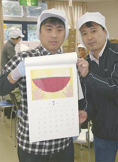 作品を手にする喜多さん(写真左)と施設長の谷口さん(同右)