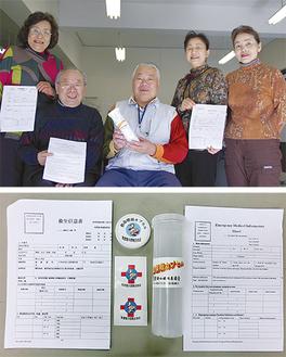 導入の中心となった役員ら(上)と外国語版シート(下)