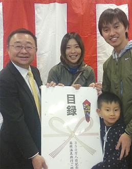 代表取締役の森山元明氏(写真左)から目録が贈られた
