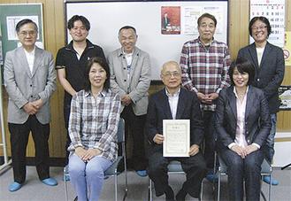 笑顔をみせる田中連合自治会長(前列中央)と各自治会・町内会長