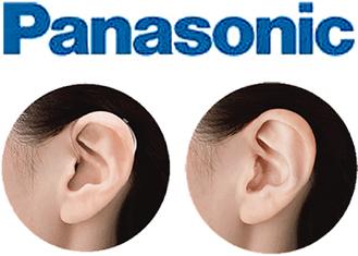 目立たない小型耳かけ(左)と耳穴式(右)