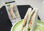 キタアカリのサンドイッチ